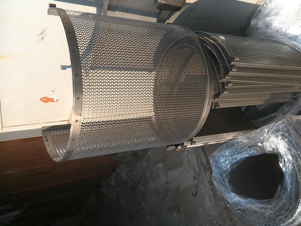 Решета на гречку для зерноочистительных машин