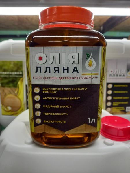 Масло льняное для дерева 1 л, льняное масло