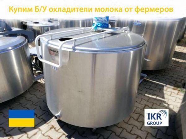 Охладители молока б/у от фермеров. Вся Украина!