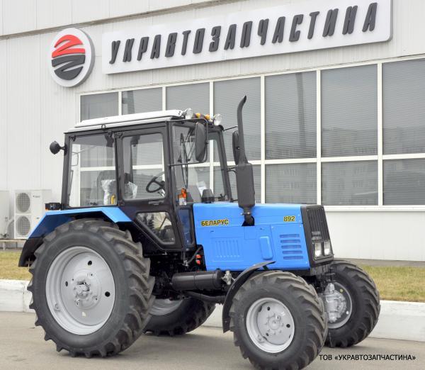 Трактор МТЗ-892 с кондиционером!