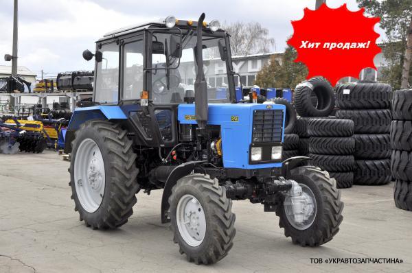 Трактор МТЗ-82.1 с кондиционером!