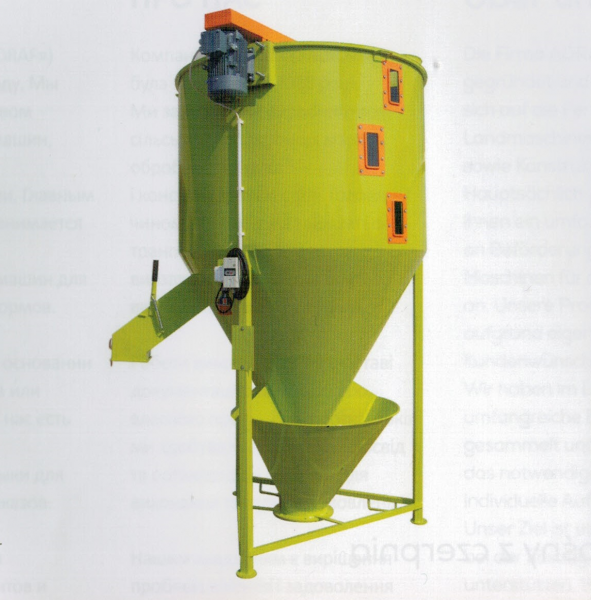 Вертикальный смеситель для кормов Twister М01/4