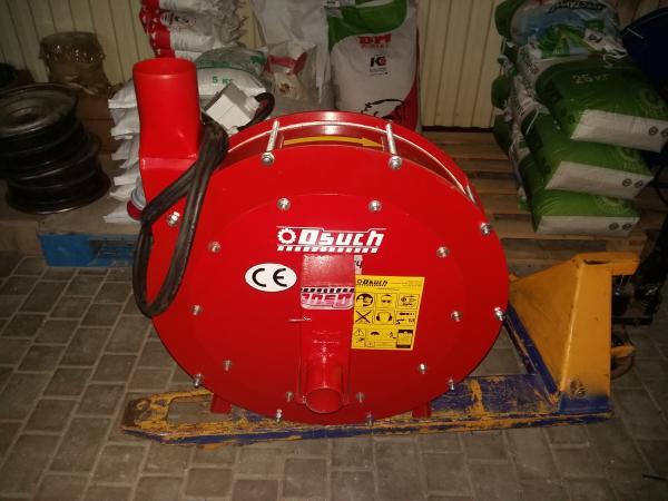 Дробилка молотковая RZ 11 kW