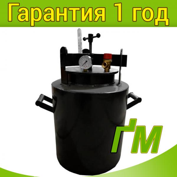Автоклав ЧМ-24 Стандарт (винтовой на 24 банки)