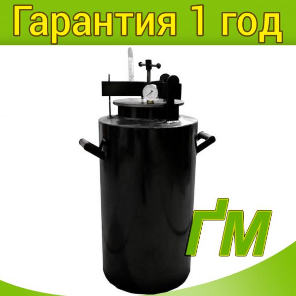 Автоклав ЧМ-44 Стандарт (винтовой на 44 банки)