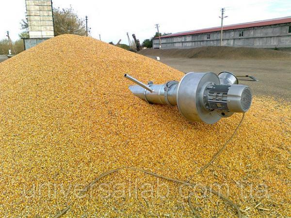 Аератор зерна