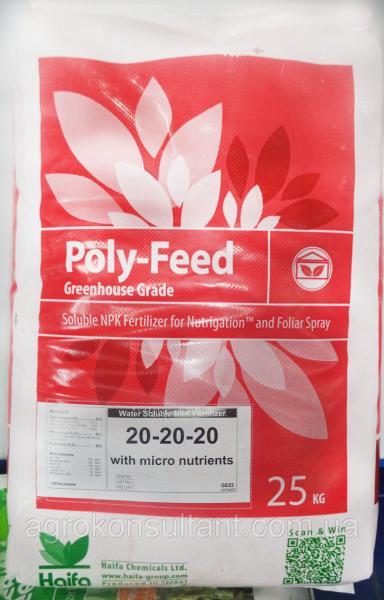 Удобрение хелатное с микроэлементами Полифид 20.20.20., 25 кг (период роста и цветения)