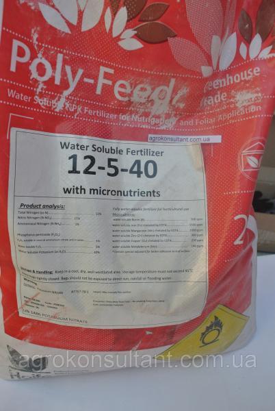 Удобрение полифид (POLy-Feed) 12.5.40 Haifa 25 кг. Израиль