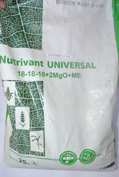 Нутривант Универсал 18-18-18+2МgO + ME, 25 кг