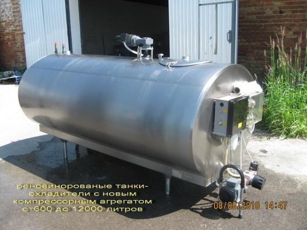 Охладители молока 400 - 16000 л Alfa Laval, Mueller, Serap