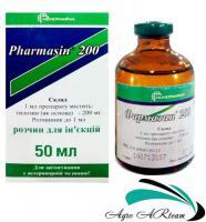 Фармазин 200, раствор для инъекций , 50 мл