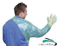 Одноразовые перчатки для ветеринаров, с защитой плеча, 50 шт, 120 см