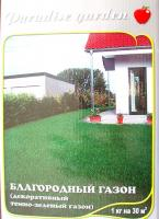 Семена травы газонной Благородный газон