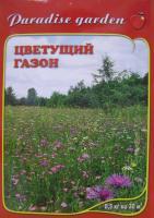 Семена травы газонной Цветущий газон 0,3 кг