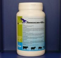 Лимоксин - 400 ВП