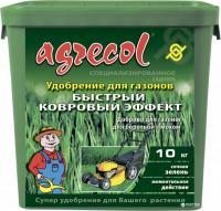 Agrecol - быстрый ковровый эффект, 10 кг