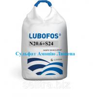 Сульфат амонію Лювена 20.6% азоту N - 24% сірки S