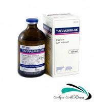 Тиаплазмин-100, 100 мл, антибиотик широкого спектра действия