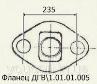 Фланец ДГВ 1.01.01.005, плита крепления роликов задняя пресса Б6-ДГВ