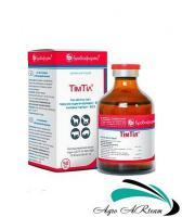 Тим тил (тиамулин и тилозин), 50 мл, антибиотик широкого спектора действия, Бровафарма