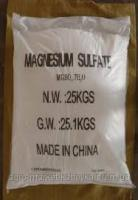 Сульфат магния (Китай) 98% Киев Одесса Херсон