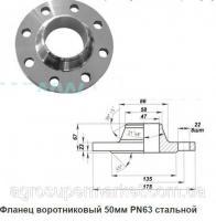 Фланцы воротниковые стальные для баттерфля 50мм PN63