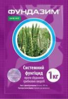 ФУНДАЗИМ® (Беномил, 500 г/кг), аналог Фундазол 1кг