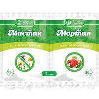 Мастак + Мортал 10мл (гербицид для клубники, капусты, смородины)