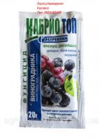 Кабрио Топ Белреахим 20 грамм