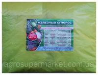 Железный купорос сульфат железа 1кг