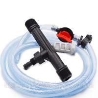 """Инжектор Вентури 2"""" комплект для внесения удобрений"""