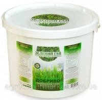 Добриво Зелений Гай Смарагдовий газон 10 кг