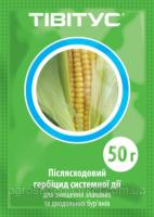 Гербицид Тивитус (Титус) Укравит 50 г