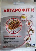 Актарофит К БИО-ИНСЕКТИЦИД 10 г