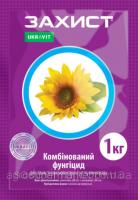 Фунгіцид Захист ЗП 1кг (аналог- ТАНОСА) УКРАВИТ