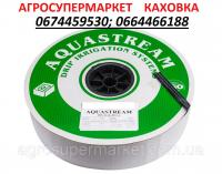 Капельная лента AQUASTREAM® (Аквастрим) 5mil+ 1,3 л/ч 30 см. 2000 м