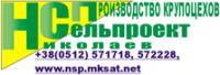 Сельпроект ООО