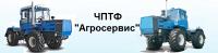 Агросервис ЧПТФ логотип