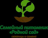 """Семейный питомник """"Родной сад"""" логотип"""