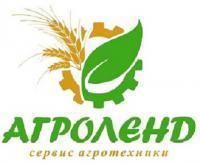 АГРОЛЕНД логотип