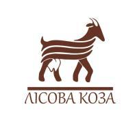 Хозяйство «Лесная Коза» логотип