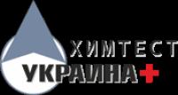 Химтест Украина +