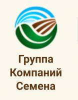 "Группа компаний ""Семена"" логотип"