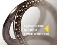 ИнтерГруппЗапчасть ООО ТД логотип