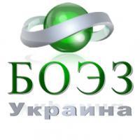 БОЭЗ Украина ООО логотип