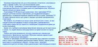 Маслопресса ПМ-450, семенорушки МР-70, вальцовые станки