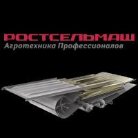 Верхнее решето Ростсельмаш Акрос 530 РСМ 142 (Rostselmash Acros 530 RSM 142) 145.11.06.030, 1465*1300, на комбайн