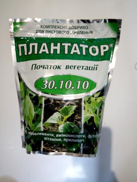 Плантатор завязь (NPK 0.25.50), 1 кг