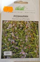 Семена Розмарина сорт Нежность 0,05 гр
