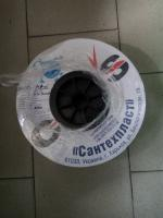 Капельная лента SantehPlast 250м, расстояние капельниц 20 см, 0,8l